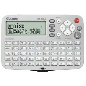 キャノン簡単電子辞書 - 熟年時代社 ペガサス ショップ|k-1ba