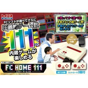 111種類ゲーム内蔵テレビゲーム - 熟年時代社 ペガサス ショップ|k-1ba
