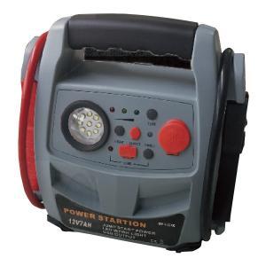 簡単バッテリースターター - 熟年時代社 ペガサス ショップ|k-1ba