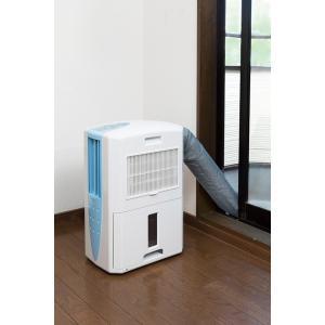 どこでもクーラー 簡易エアコン 冷風機 冷風除湿機 スポットエアコン 8046 - 熟年時代社 ペガサス ショップ|k-1ba