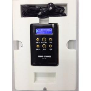 MP3プレーヤー SDカード コンパクトプレーヤーセット - 熟年時代社 ペガサス ショップ|k-1ba