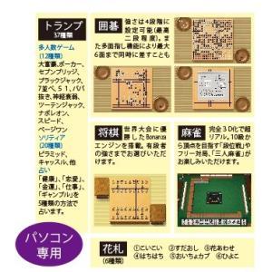 パソコン用ゲーム 人気5本パック - 熟年時代社 ペガサス ショップ|k-1ba
