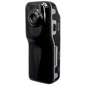 超小型ビデオカメラの2個セットをご提供。60db以上の大きな音が出ると2分間自動撮影する音感検知機能...