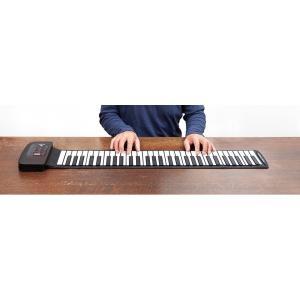 持ち運べて置き場所に困らないパッと広げれば演奏できる電子ピアノ  まるで本物のピアノのような弾き心地...