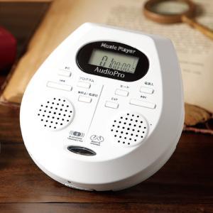 ポケットに入る CDプレーヤー 28820 - 熟年時代社|k-1ba