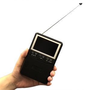 テレビが見られるポケットラジオ 32581 - 熟年時代社 ペガサス ショップ|k-1ba