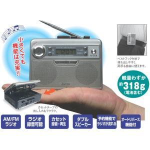 ダブルスピーカーミニラジカセ - 熟年時代社 ペガサス ショップ|k-1ba