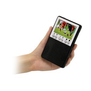 TVラジオ テレビも見られるポケットラジオ テレビ付きラジオ - 熟年時代 ペガサス ショップ k-1ba