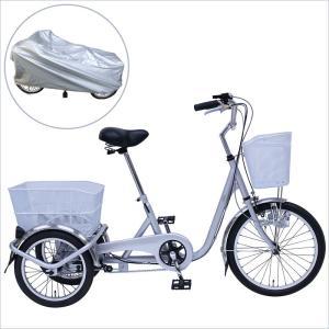 三輪自転車 スイングチャーリー2 シルバー MG-TRE20E 三輪自転車用カバー セット - 熟年時代社 ペガサス ショップ|k-1ba