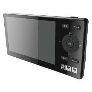 胸ポケットに入るコンパクトなフルセグ対応ポータブルテレビ。 5インチの大画面で鮮明な画像が楽しめます...