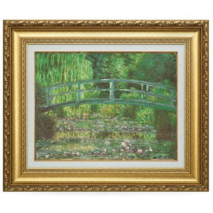 モネ 睡蓮(ジヴェールニーの日本橋) 立体複製名画 美術品 レプリカ - アートの友社|k-1ba