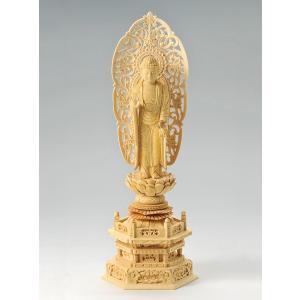 宗派別開運御仏像 開運 阿弥陀如来像 船型 仏像彫刻 木製 木彫り彫刻|k-1ba