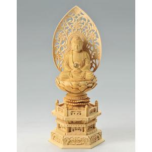 宗派別開運御仏像 開運 釈迦如来像 東型 仏像彫刻 木製 木彫り彫刻|k-1ba