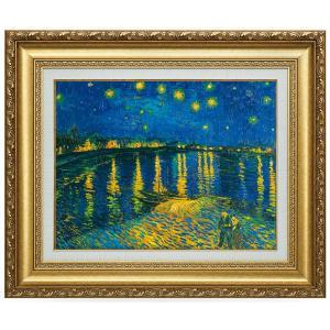 ゴッホ 複製名画 ゴッホ「ローヌ川の星月夜」 美術品 レプリカ|k-1ba