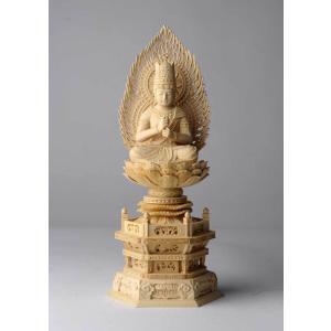 大日如来像 仏像彫刻 木製 木彫り彫刻|k-1ba