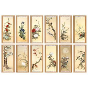 掛軸セット 複製掛軸 酒井抱一 「十二か月花鳥図」 掛軸12点セット - アートの友社 k-1ba
