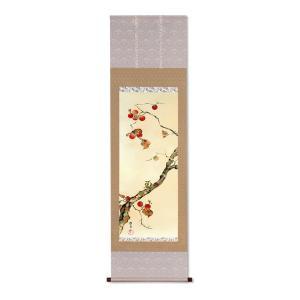 掛軸 秋 複製掛軸 酒井抱一 「十二か月花鳥図」 十月 「柿に目白図」 - アートの友社 k-1ba