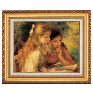 ルノワール 読書する二人の少女 立体複製名画 美術品 レプリカ 110451 - アートの友社|k-1ba