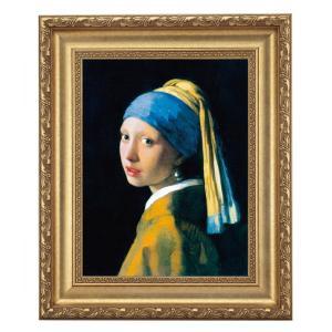 フェルメール「真珠の耳飾りの少女」 4号サイズ 立体複製名画 美術品 レプリカ - アートの友社|k-1ba