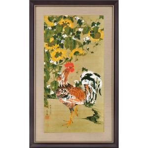 向日葵雄鶏図 額装 伊藤若冲 カラー複製絵画コレクション 美術品 レプリカ|k-1ba