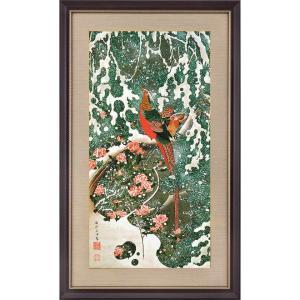雪中錦鶏図 額装 伊藤若冲 カラー複製絵画コレクション 美術品 レプリカ|k-1ba