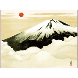 横山大観 霊峰不二 掛軸 掛け軸 - アートの友社 k-1ba