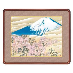 横山大観 作品 「富士に桜図」 高級額装 壁掛け - アートの友社|k-1ba