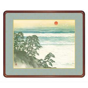 横山大観 作品 「海暾(かいとん)」 高級額装 壁掛け - アートの友社|k-1ba