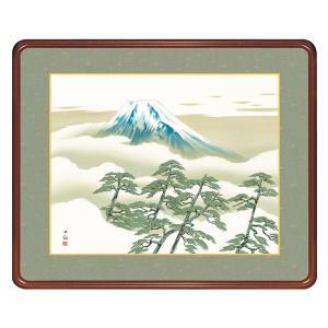 横山大観 作品 「松に富士」 高級額装 壁掛け - アートの友社|k-1ba