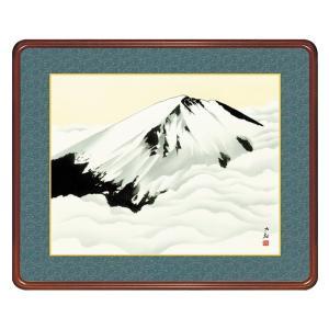 横山大観 作品 「富士聳ゆ(ふじそびゆ)」 高級額装 壁掛け - アートの友社|k-1ba