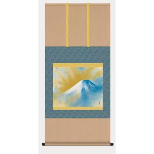 近代日本画界の雄・富士といえば横山大観。  霊峰飛鶴白雪を戴きそびえ立つ富士。旭日の光条が放射状に空...