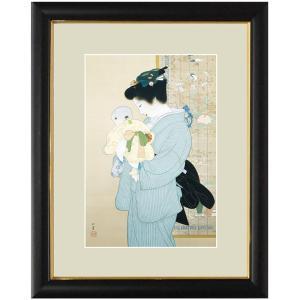 上村松園 作品 「母子」 額装 壁掛け インテリア - アートの友社|k-1ba