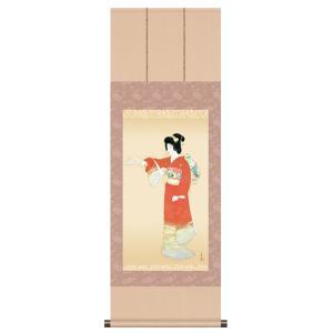 上村松園 作品 「序の舞」 掛軸 インテリア - アートの友社|k-1ba