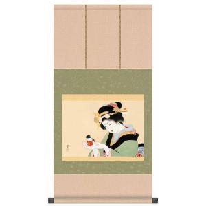 上村松園 御所人形 掛軸 掛け軸 - アートの友社 k-1ba