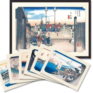 ゴッホをはじめ世界中の芸術家に影響を与えた天才風景浮世絵師 歌川広重。名所浮世絵人気を巻き起こした、...