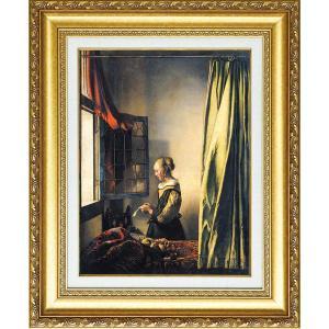 フェルメール 複製名画 「窓辺で手紙を読む女」 美術品 絵画 - アートの友社|k-1ba