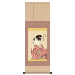 喜多川歌麿 複製名画 ビードロを吹く娘 掛軸 浮世絵 - アートの友社|k-1ba