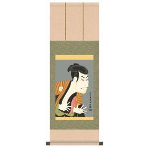 両手を力強く開いて、目を見開き、口をへの字にして大見栄を切る象徴的な一場面。歌舞伎の真骨頂を如実に描...