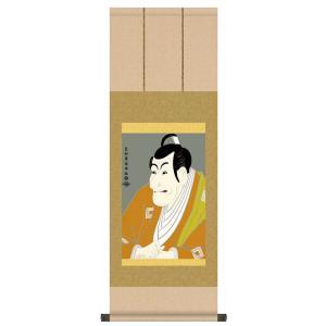 東洲斎写楽 複製名画 竹村定之進 たけむらさだのしん 掛軸 浮世絵 - アートの友社|k-1ba