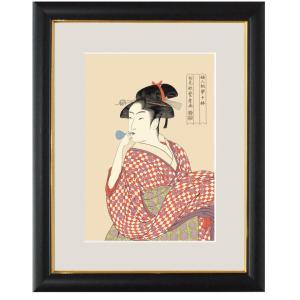 喜多川歌麿 複製名画 ビードロを吹く娘 額装 浮世絵 - アートの友社|k-1ba