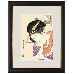 喜多川歌麿 複製名画 扇屋花扇 おうぎやはなおうぎ 額装 浮世絵 - アートの友社|k-1ba