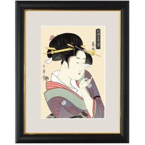 喜多川歌麿 複製名画 芸妓 げいぎ 額装 浮世絵 - アートの友社|k-1ba