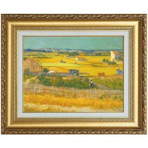 ゴッホ 複製名画 クロー平野の収穫風景 立体複製名画 美術品 レプリカ - アートの友社|k-1ba