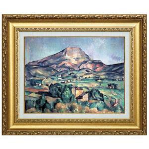 立体複製名画 セザンヌ「サント・ヴィクトワール山」 - アートの友社|k-1ba