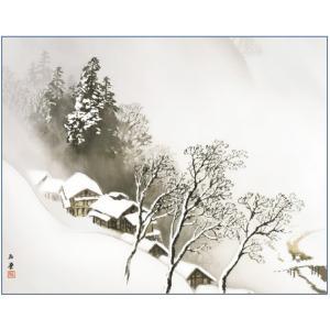 四季山水 冬 吹雪(ふぶき) 川合玉堂 山水画 複製額 - アートの友社|k-1ba