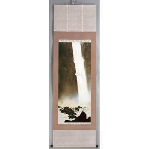 横山 大観 作品 「飛泉」 複製絵画 掛軸 - アートの友社 k-1ba