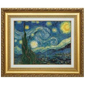 ゴッホ 星月夜 立体複製名画 美術品 レプリカ - アートの友社|k-1ba