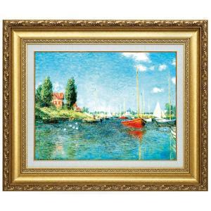 モネ 赤い舟・アルジャントゥイユ 立体複製名画 美術品 レプリカ - アートの友社|k-1ba