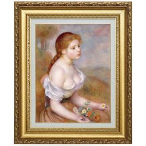 ルノワール 雛菊を持った若い娘 F6号 立体複製名画 美術品 レプリカ - アートの友社|k-1ba