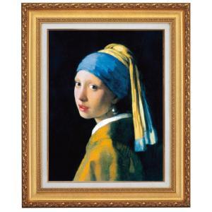 フェルメール 真珠の耳飾りの少女 F10号 立体複製名画 美術品 レプリカ - アートの友社